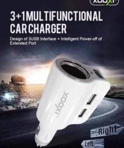 หัวชาร์จรถยนต์XOOXi CAR CHARGEN -4iN 1