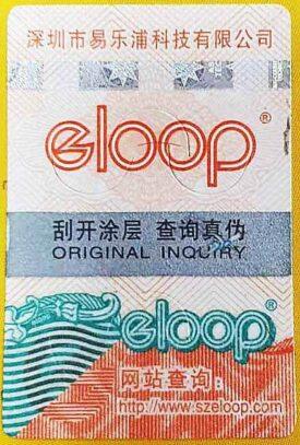 สติ๊กเกอร์ Eloop รุ่นใหม่