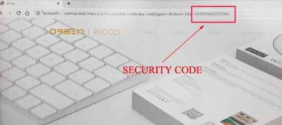 รหัสความปลอภัย ELOOP