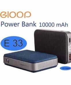 พาวเวอร์แบงค์ Eloop E33